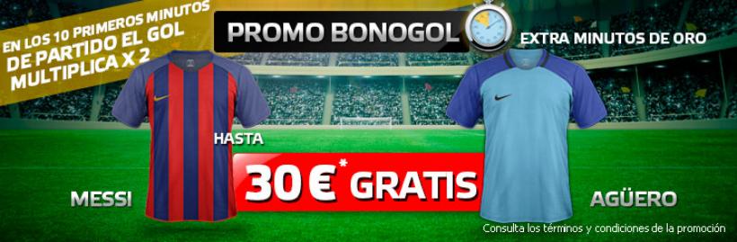 bonogoles_barca_city