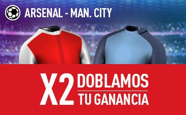 Arsenal v Manchester City sportium
