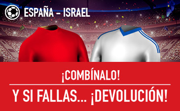 España v Israel Sportium