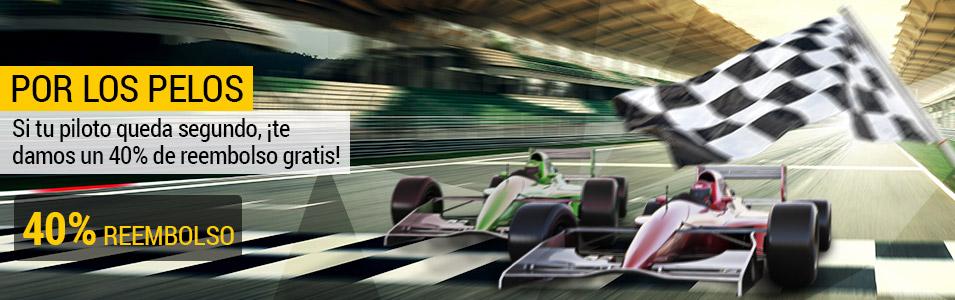 Formula Uno Bwin