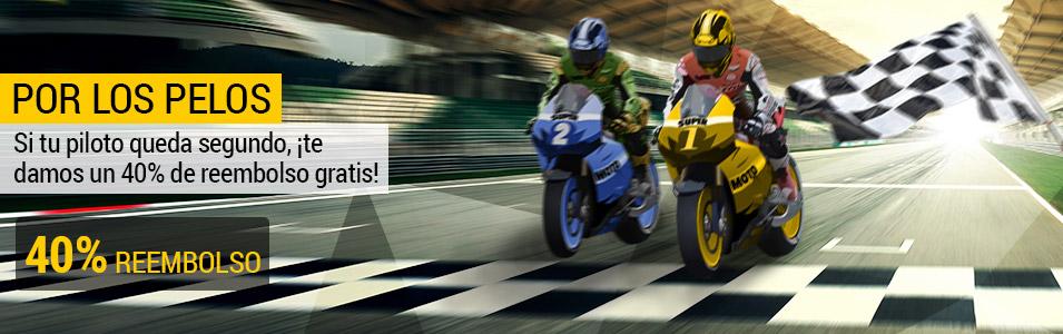 MotoGP Bwin