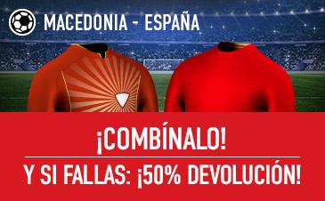 Macedonia v España Sportium 2