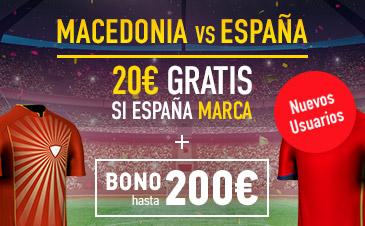 Macedonia v España Sportium