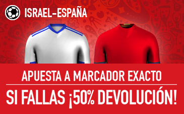Israel v España Sportium