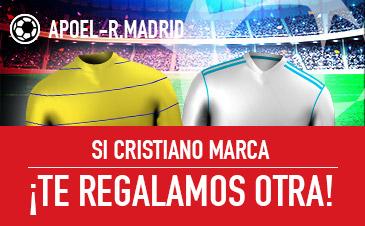 APOEL v Real Madrid Sportium