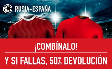 Rusia v España Sportium