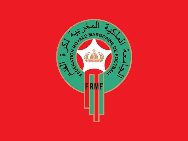 Convocatoria Marruecos Mundial 2018