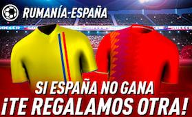 Rumania v España
