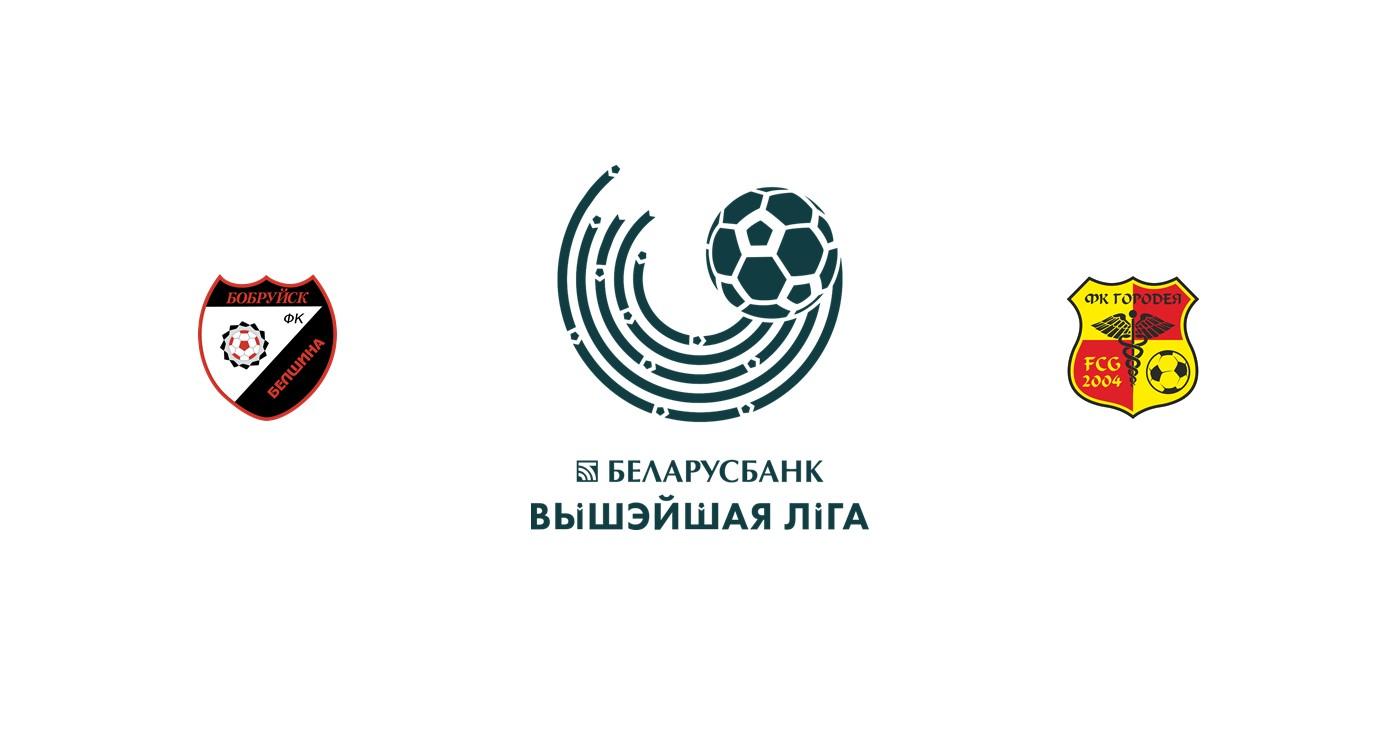 Belshyna vs Gorodeya