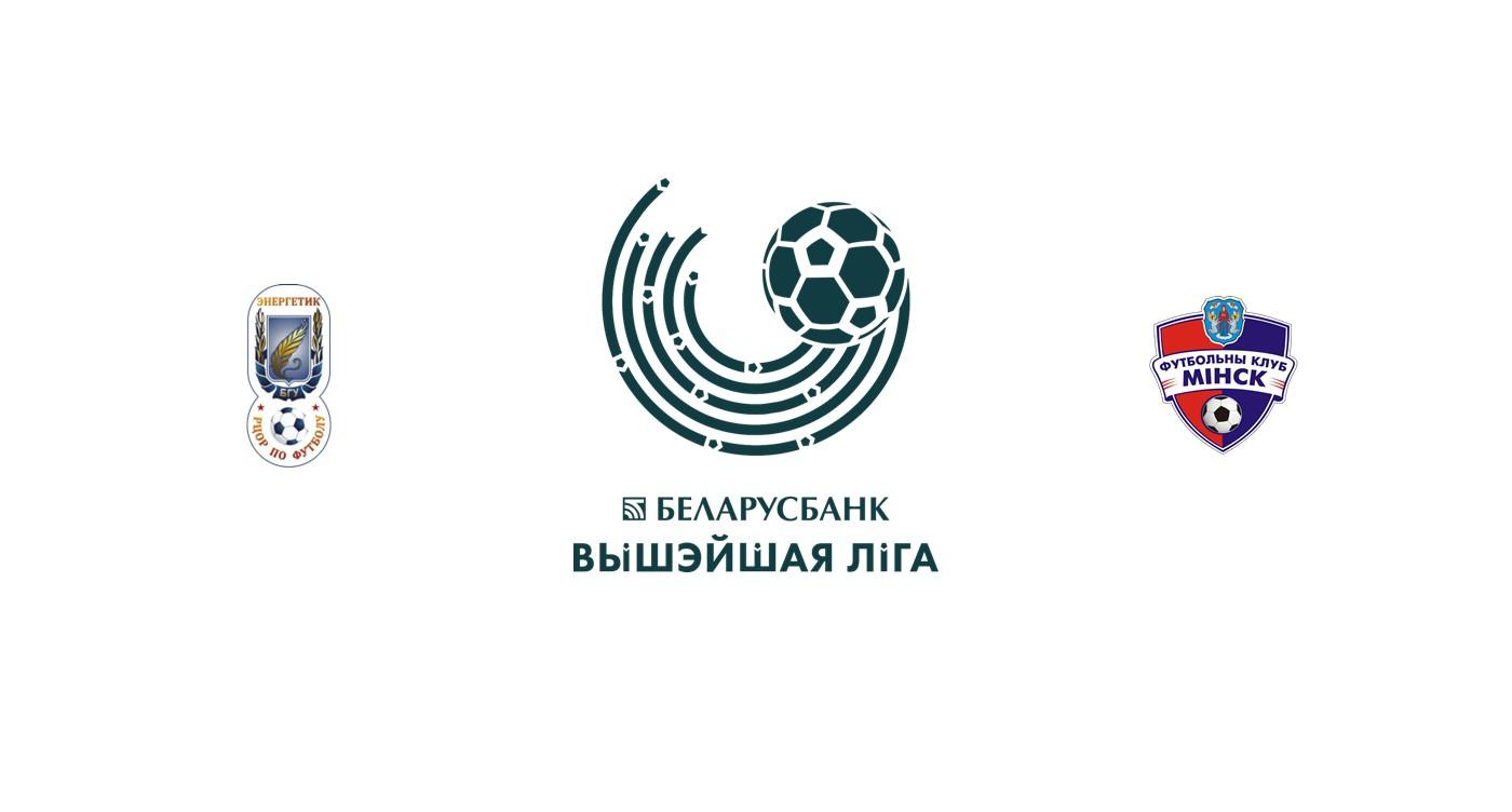 Energetik-BGU vs FC Minsk
