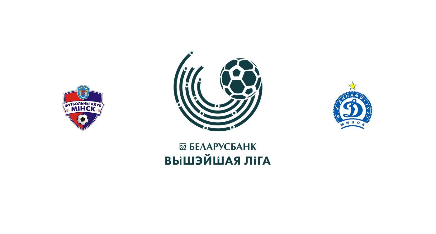 FC Minsk vs Dinamo Minsk
