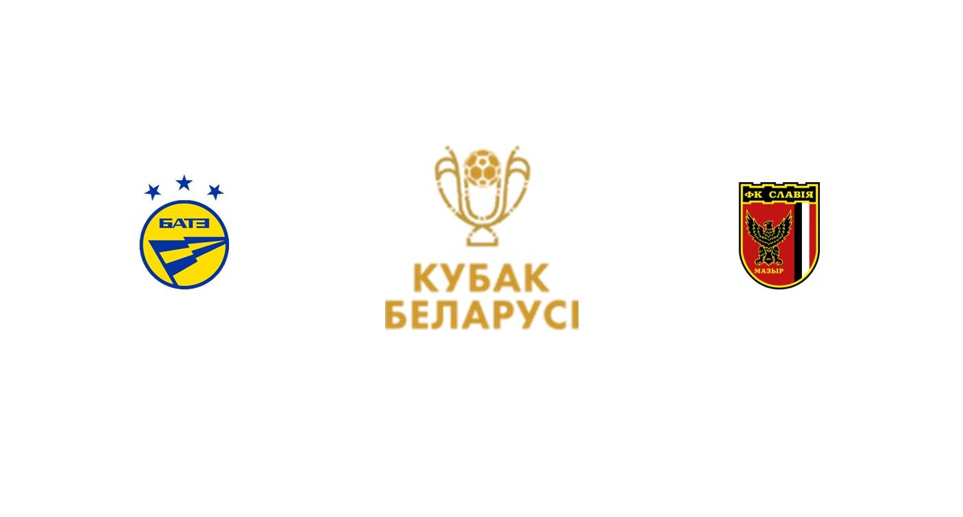 Bate Borisov vs Slavia Mozyr
