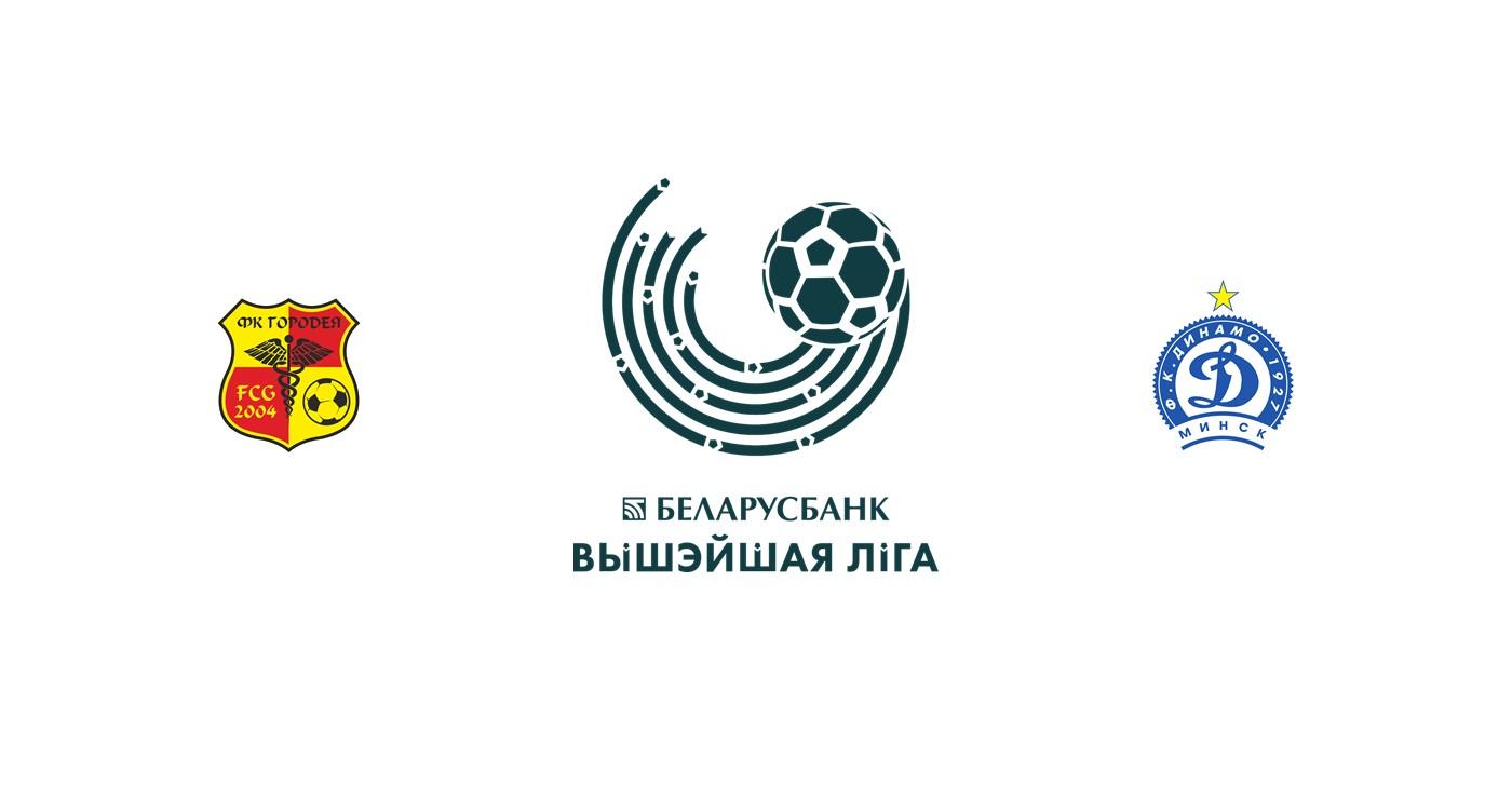 FC Gorodeya vs Dinamo Minsk