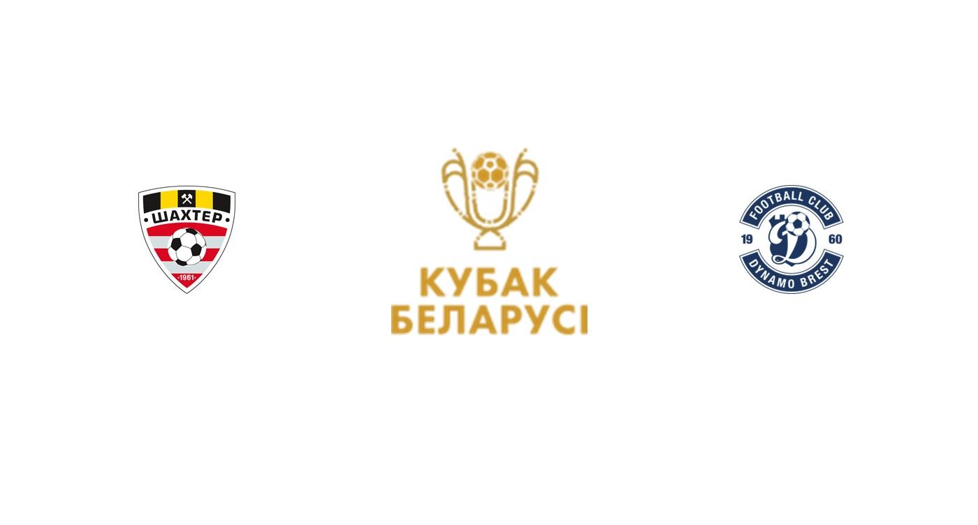 Shakhtyor Soligorsk vs Dynamo Brest