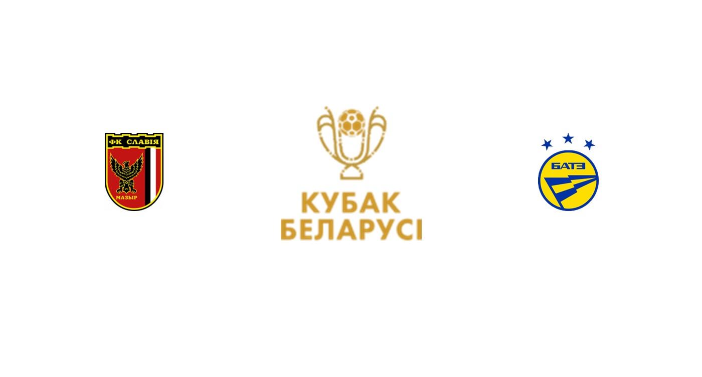 Slavia Mozyr vs Bate Borisov