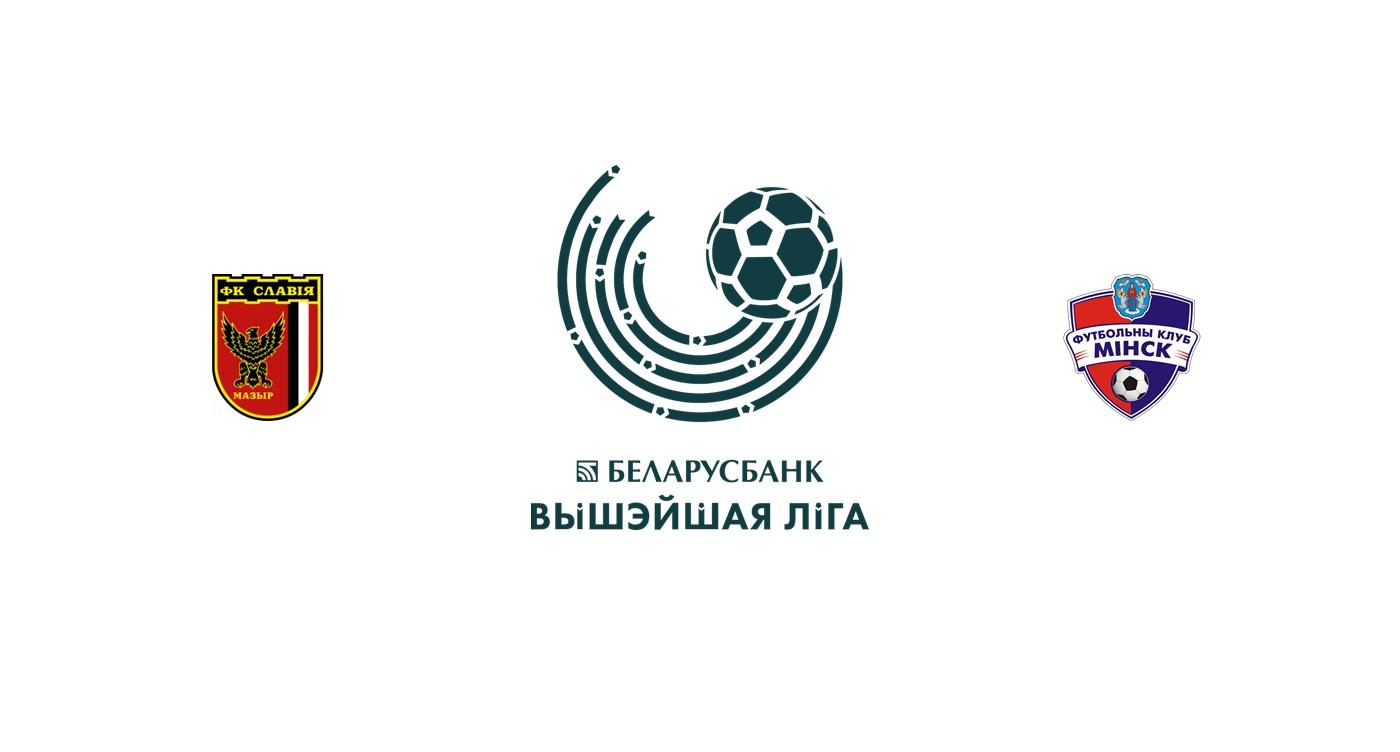 Slavia Mozyr vs FC Minsk