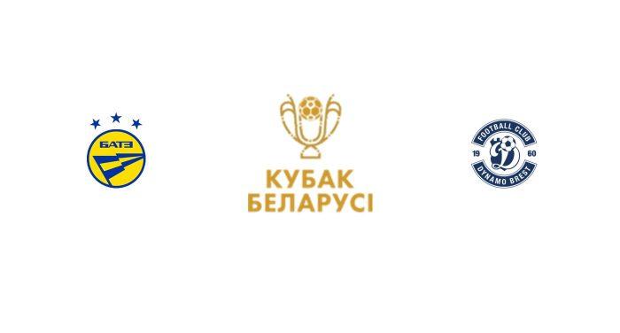 Bate Borisov vs Dynamo Brest Previa, Predicciones y Pronóstico