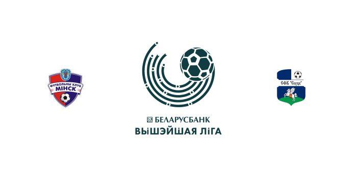 FC Minsk vs FC Slutsk Previa, Predicciones y Pronóstico