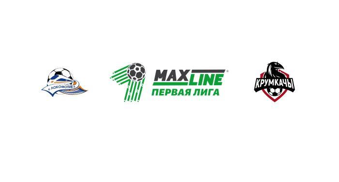 Lokomotiv Gomel vs FC Krumkachy Previa, Predicciones y Pronóstico