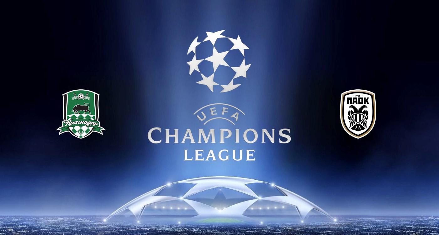 Krasnodar vs PAOK