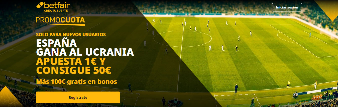 Promocuota España gana a Ucrania