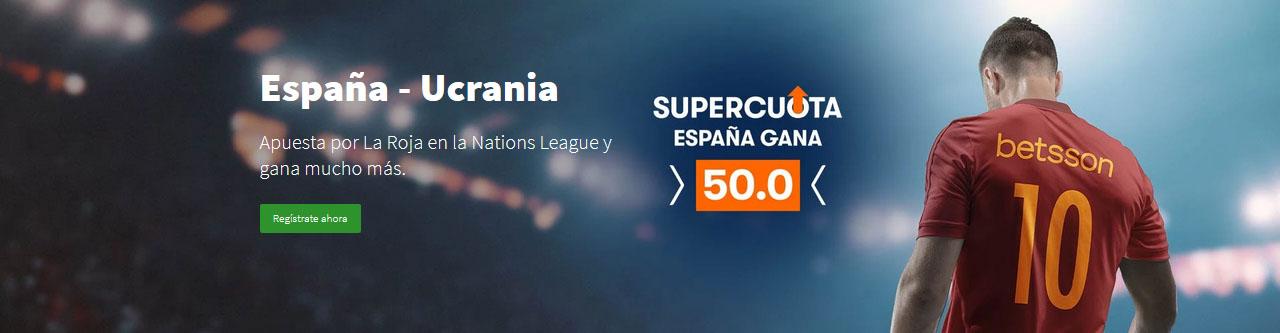 Supercuota España gana a Ucrania