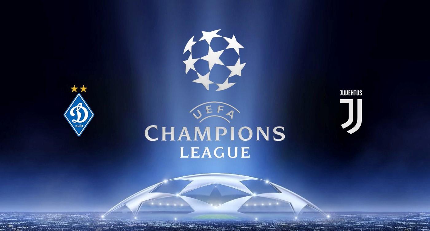 Dinamo Kiev vs Juventus